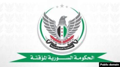 Photo of بيان إدانة قصف نظام الأسد المجرم لنقاط المراقبة التركية في إدلب