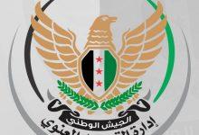 """Photo of الإيجاز العسكري """" ليوم الثلاثاء 25/2/2020"""