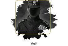 Photo of أكابر مجرمي النظام الأسدي
