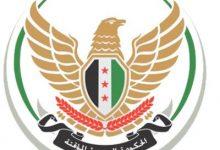 Photo of *بيان صحفي رداً على بيان منسق الأمم المتحدة المقيم ومنسق الشؤون الإنسانية، مع المنسق الإقليمي للشؤون الإنسانية في سورية*