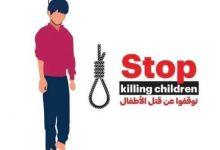 Photo of من جرائم ميليشيا قسد الإرهابية.. اختطاف الأطفال(أنقذوا الطفولة)