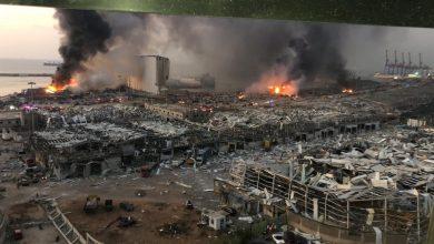 Photo of تطورات انفجار العاصمة بيروت