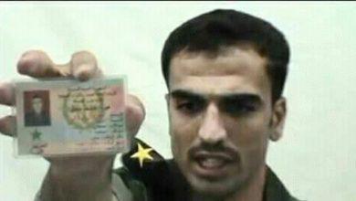"""Photo of ذكرى استشهاد الملازم أول البطل """"أحمد خلف"""""""