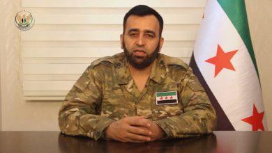 Photo of تصريح مدير إدارة التوجيه المعنوي في الجيش الوطني السوري لوسائل إعلامية حول التفجيرات الإرهابية المتزامنة التي ضربت المناطق المحررّة شمالي حلب.