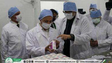 Photo of في خطوة تعكس قفزة نهضوية في المحرّر.. معمل لصناعة الأدوية الأول من نوعه يُفتتح اليوم